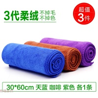 洗车毛巾擦车布汽车用品加厚吸水特大小号纤维刷车抹布专用