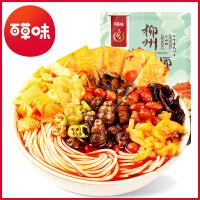 【百草味-正宗柳州螺蛳粉330gx5】酸辣粉速食方便面泡面