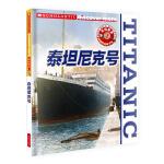 发现更多9+--泰坦尼克号