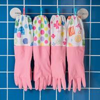 【满减】欧润哲 粉色长版防水加绒手套套装 女士洗碗乳胶家用洗衣服厨房家务用