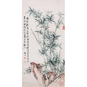C095启功(附出版)《竹石图》