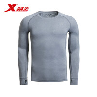 特步男子运动紧身衣秋季新款正品轻便透气运动衣男长袖T恤884429799069