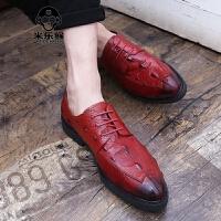 米乐猴 潮牌布洛克鳄鱼纹英伦男鞋夏季新款系带时尚潮鞋欧美男士休闲皮鞋男鞋