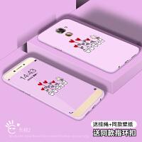 乐视2手机壳女款硅胶新潮乐视2韩国小清新可爱卡通微磨砂软保护套
