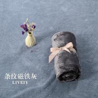 品质法兰绒加厚毛毯 欧美毯子莱弗莉办公室冬季保暖小盖毯 深灰色 磁铁灰