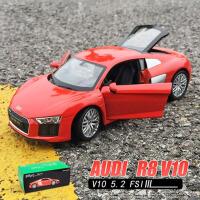 1:24仿真汽车模型摆件奥迪R8跑车合金车模