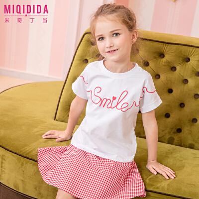 米奇丁当女大童洋气两件套2018夏季新款童装儿童短袖T恤+短裙套装