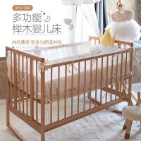 实木婴儿床 全实木无漆环保欧式榉木全实木新生儿无漆多功能婴儿床摇床bb床拼接童床