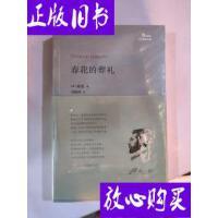 [二手旧书9成新]春花的葬礼 /[法]耶麦 人民文学出版社