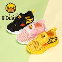 小黄鸭(B.Duck)童鞋儿童运动鞋2020夏季男童跑步鞋时尚单网透气女孩休闲鞋B1183974