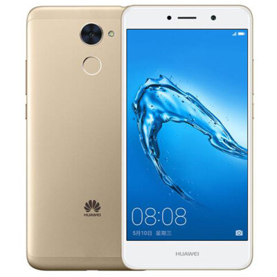华为畅享7 Plus 全网通高配版 移动联通电信4G手机4000毫安电池,5.5英寸大屏,一指闪付。
