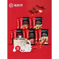 海底捞火锅欢喜组合5种口味含清油香锅番茄清汤等共10包送电煮锅