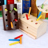 儿童磁性钓鱼抓虫玩具一岁半宝宝1-2-3周岁钓虫子游戏男女孩