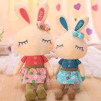 130CM大号兔子毛绒玩具女生小白兔公仔少女心布娃娃女孩生日礼物