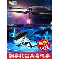 遥控飞机充电儿童耐摔航模飞行器男孩无人机玩具小直升飞机