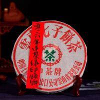 84片整件一起拍【11年陈年老熟茶】 2006年中茶绿印古树熟茶云南普洱茶 357克/片
