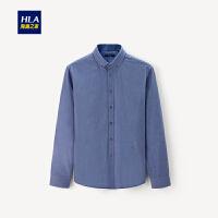 HLA/海澜之家净色休闲长袖衬衫2019秋季新品舒适温暖长袖衬衫男