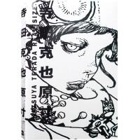 寺田克也原寸 日文+英文 日本手绘插画大师 寺田克也 作品集 动漫卡通绘画书籍