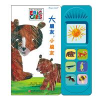 正版全新 皮克童书・大朋友,小朋友(有声玩具书)