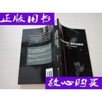 [二手旧书9成新]最糟的宇宙,最好的地球:刘慈欣科幻随笔集【无?