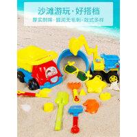 儿童宝宝玩沙滩玩具车套装海边沙漏铲子和桶沙子挖沙土决明子工具