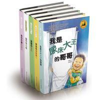 成长的种子 全5册 温暖的可乐/美丽的倒数/我是尿床大王的哥哥/自行车小偷/我的外婆真威风/成长的种子韩国当代儿童文学