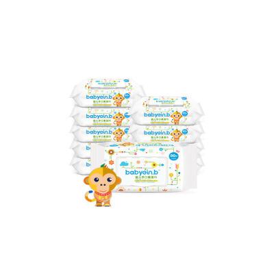婴幼儿80抽带盖10包 婴儿湿巾手口幼儿儿童宝宝湿纸巾