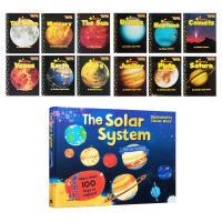 科普英文绘本 Scholastic inner outer solar system 12册+1册翻翻书 内外太阳系 星
