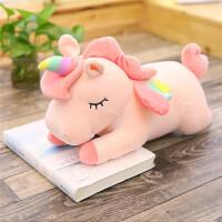 抱枕女孩生日礼物萌 布娃娃毛绒玩具独角兽公仔可爱玩偶睡觉