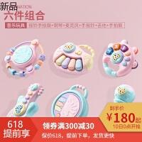 婴儿玩具手摇铃0-1岁男宝宝6抓握训练3早教幼儿童9女孩12个月