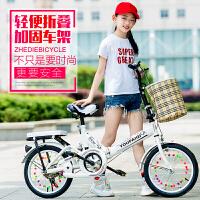 折叠自行车减震儿童16/20寸7-8-10-12-13岁男女小孩学生脚踏单车
