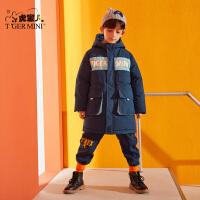 【2件3折叠券预估价:368元】小虎宝儿男童羽绒服中长款冬季2020新款儿童外套加厚韩版潮
