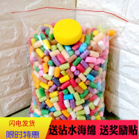 魔法玉米粒儿童手工粘画创意幼儿园美工区材料儿童益智DIY玉米粒