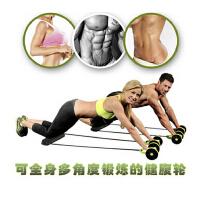 健身器材家用健身轮健腹轮静音收腹肌轮拉力绳器腹部