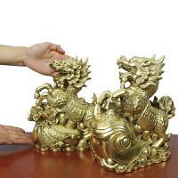 铜财富麒麟一对摆件如意麒麟 风水铜麒麟 黄铜麒麟商务礼品 麒麟一对