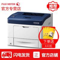 富士施乐(Fuji Xerox) CP405d A4 彩色激光打印机打印双面打印机