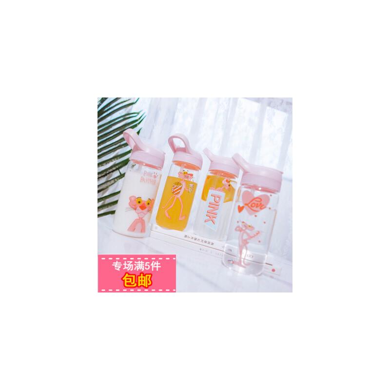 日韩可爱少女心粉红豹吸管玻璃水杯创意可爱便携水杯学生随手杯子 5件包邮(本店五件包邮标识商品都可以)