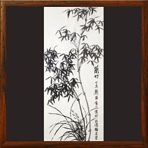 刘臣生《兰竹》台湾著名美术家,中国美术协会会员 侨联总会理事R1631