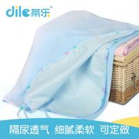 婴儿隔尿垫宝宝大号表层防水透气竹纤维新生儿可洗床单尿垫