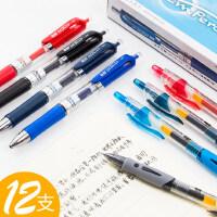 真彩A47按动中性笔学生用考试水笔0.5mm黑色碳素笔办公摁动式签字笔笔芯批发简约医生处方笔墨蓝色红笔