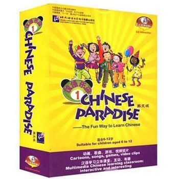 汉语乐园1(英文版)(4CD-ROM)  9787900689375 北京语言大学电子音像出版社