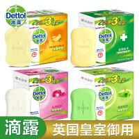 Dettol滴露 健康香皂 滋润倍护115g*3块+植物呵护115g*3块+自然清新115g*3块 有效抑菌99.9% 呵护全家健康