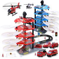 儿童小汽车停车场玩具男孩子0-1-2-3-4岁小孩宝宝消防车大号升降