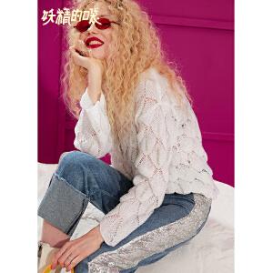 【尾品汇大促】妖精的口袋Y冬季2018新款女宽松ins超火的chic短款韩版毛衣秋潮