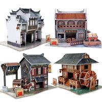 立体拼图儿童宝宝智力玩具手工diy拼装建筑模型玩具