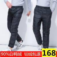 2017季青年大码户外休闲保暖轻盈男士羽绒裤男外穿修身加厚棉裤