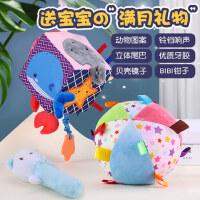 婴儿玩具益智早教布球摇铃6个月一0到1岁半幼宝宝儿童女孩9男孩六