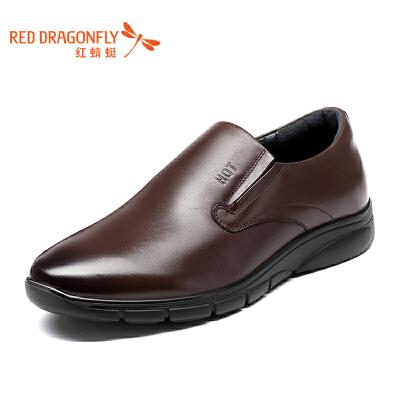 99元包邮  红蜻蜓男鞋商务休闲皮鞋秋冬鞋子男WEA6210