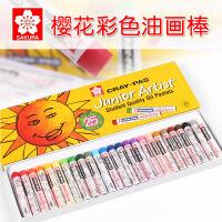 樱花25色油画棒50色美术画笔开学儿童彩色绘画涂鸦彩棒软蜡