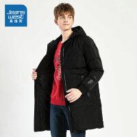 真维斯男装 冬季新款 长款无缝印花羽绒外套